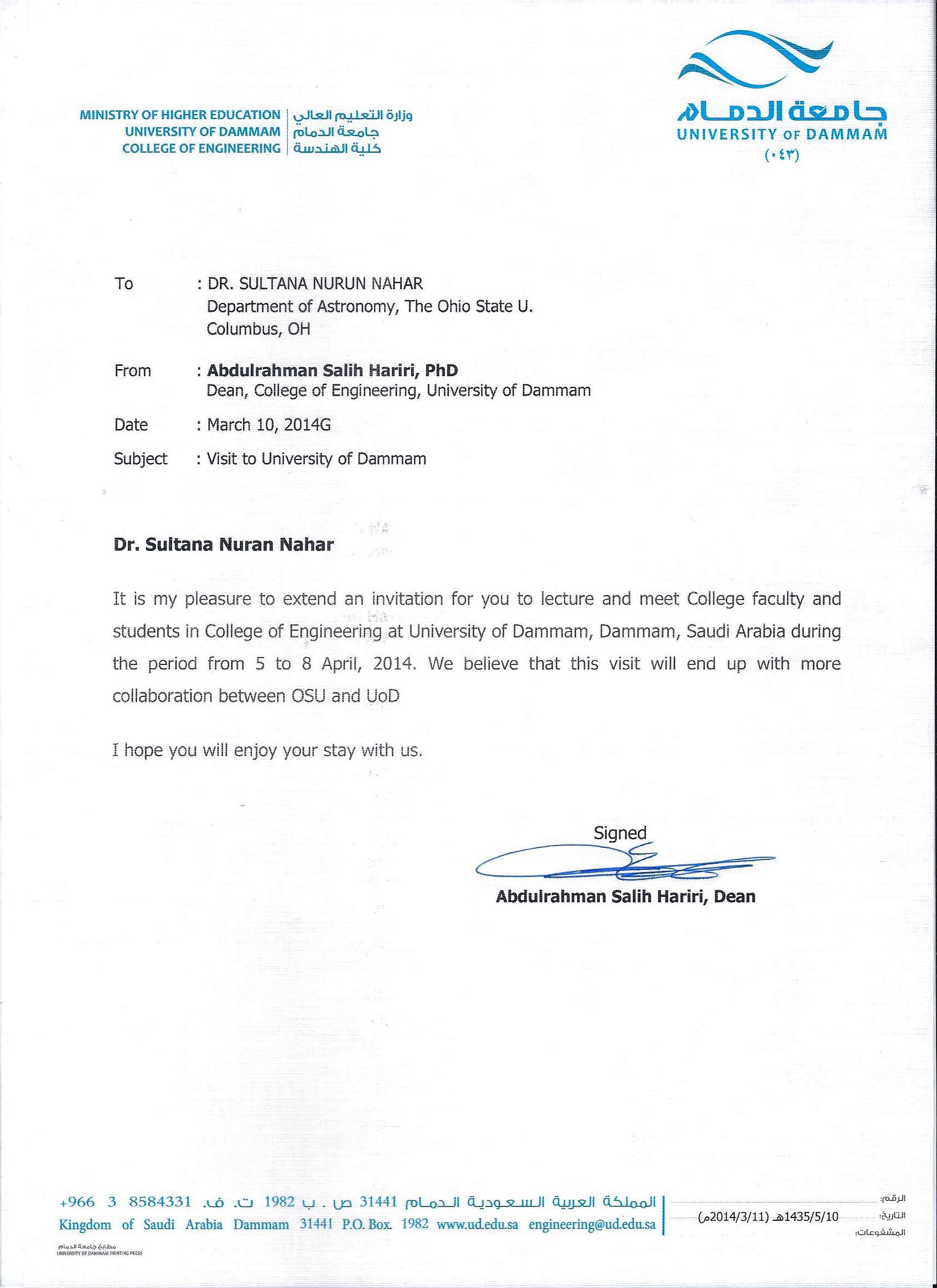Letter invitation visit visa saudi arabia 28 images invitation recent posts stopboris Choice Image